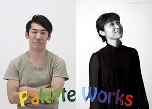 Palette Works(ぱれっとわーくす)