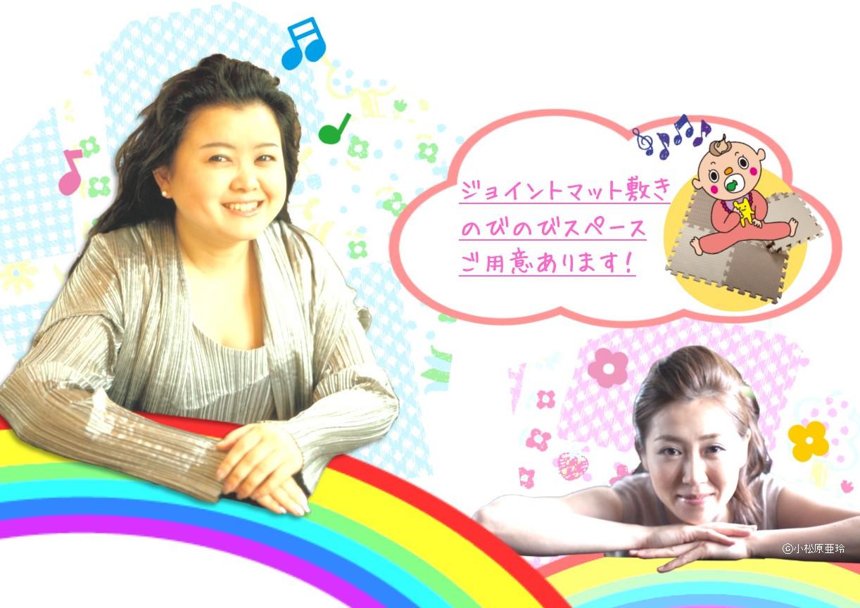【振替公演】うたとピアノのコンサートの画像