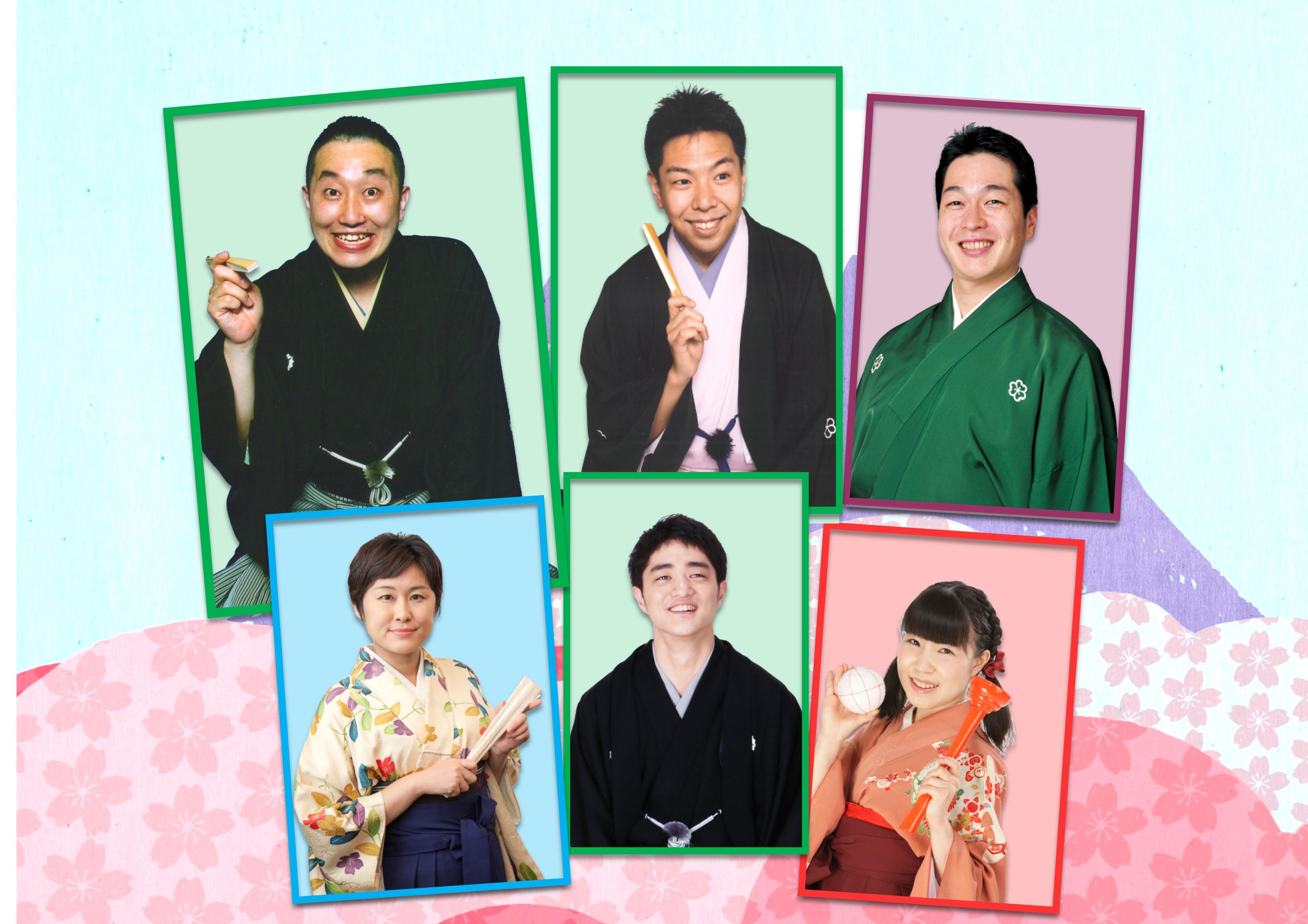 ほくとぴあ亭特別編 よくばり!新春初笑いの画像