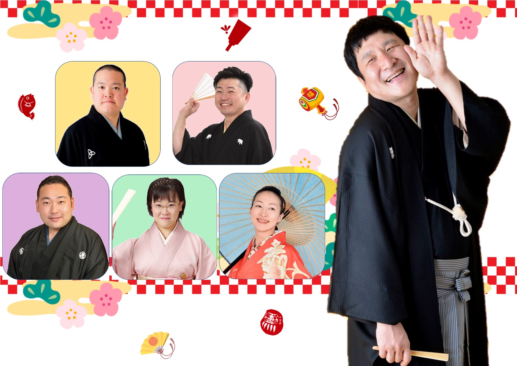 ほくとぴあ亭新春特別編 瀧川鯉八とノリに乗った若手たちの画像