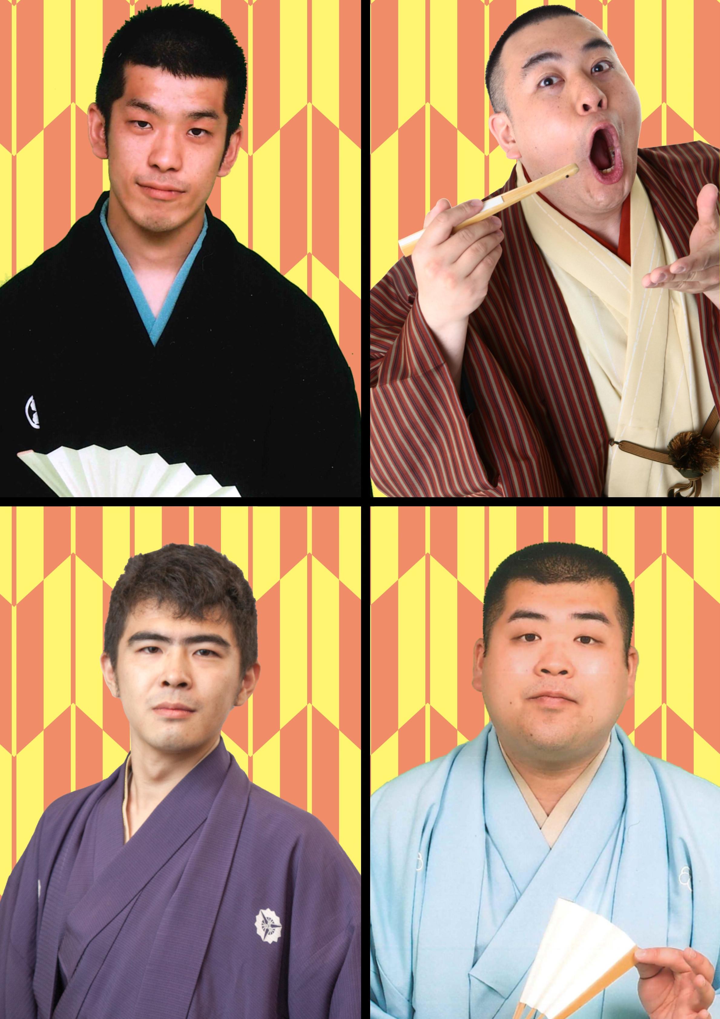 ほくとぴあ亭1000円落語 11月の回の画像