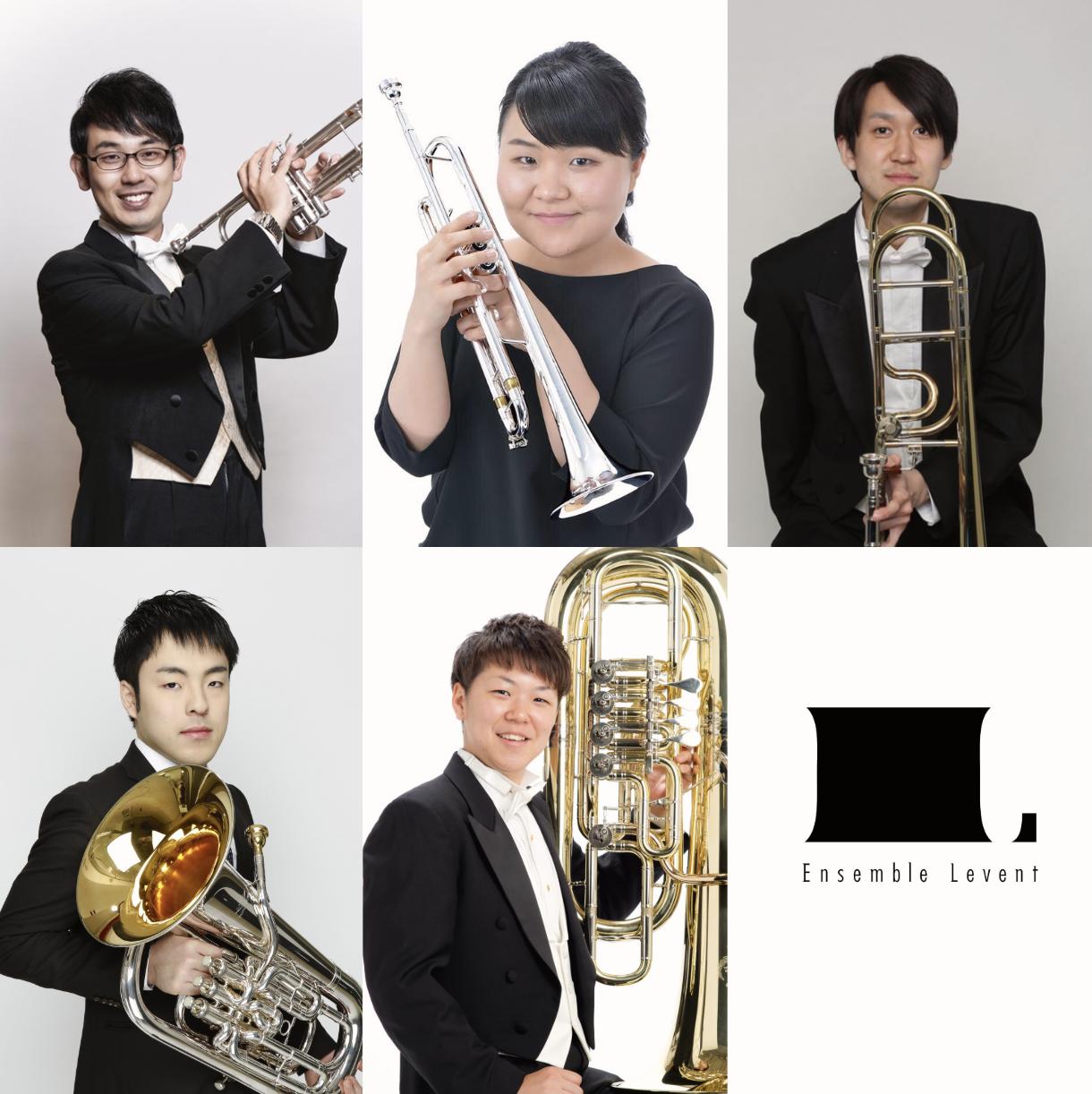 【まちかどコンサート】金管5重奏で楽しむキッズコンサートの画像